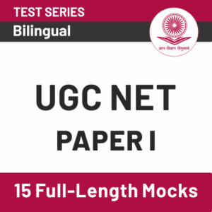 UGC NET June 2020 Result Out: Direct Link To Check Result_40.1
