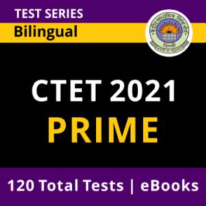 CTET Exam Pattern 2021: Know Exam Pattern For CTET Paper 1 & Paper 2_40.1