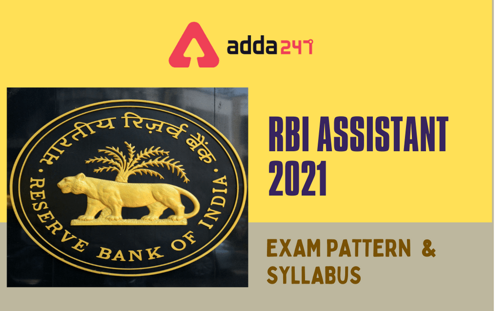RBI Assistant Salary 2021: Check In-hand Salary, Pay Scale, Perks_30.1