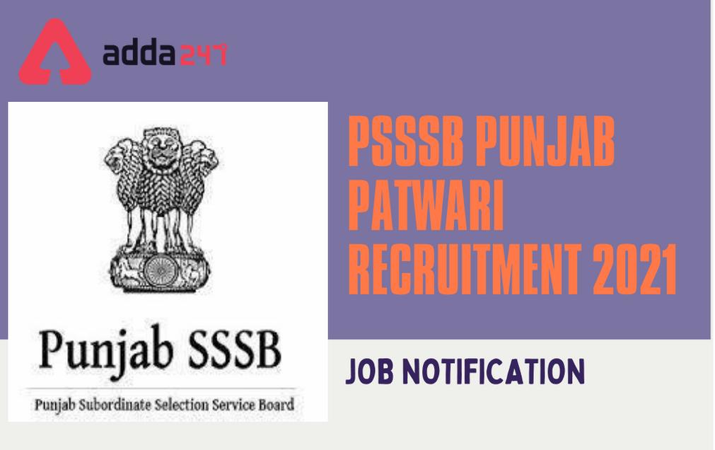 PSSSB Punjab Patwari Recruitment 2021: Revised Exam Date Out_30.1