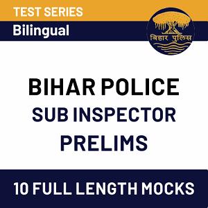 Bihar Police SI Syllabus 2021: Check Bihar Police SI Syllabus and Exam Pattern_40.1