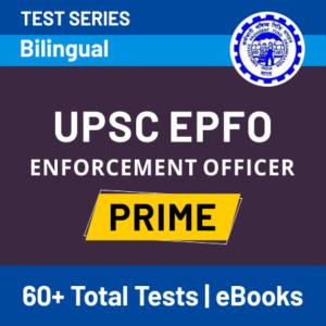 EPFO SSA Final Result 2021: Download Region-wise Result PDF_40.1