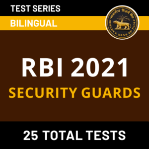 RBI Security Guard Admit Card 2021 Out: Direct Link To Download_40.1