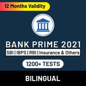 JK Bank PO Mains Result 2021: Check Interview Call Letter Date_40.1