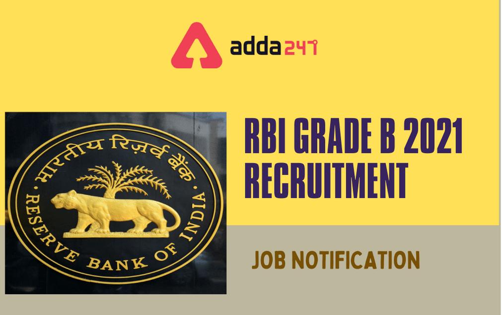 RBI Grade B 2021: Mains Result Out For 322 Grade B Officer_30.1