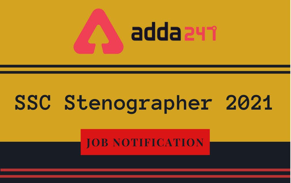 SSC Stenographer Exam Date 2021 Postponed: Check Syllabus, Eligibility, Exam Pattern_40.1