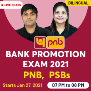 PNB Recruitment 2021: Apply For 100 Manager Security Posts_40.1