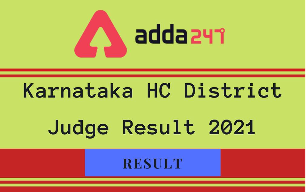 Karnataka HC District Judge Result 2021 Out: Check Prelims Result PDF, Mains Exam Date_30.1