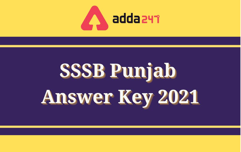 SSSB Punjab Answer Key 2021 Out: Direct Link To Download OMR Sheet_30.1