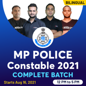 MP Police Constable Exam Date 2021: Exam Dates Update For 4000 Constable Posts_90.1