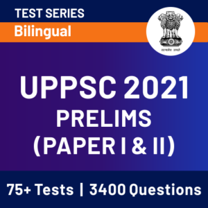 UPPSC PCS Recruitment 2021: Apply Online for 416 Vacancies @uppsc.up.nic.in_60.1