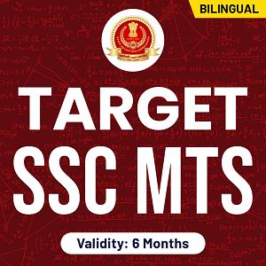 SSC MTS Syllabus 2021: SSC MTS Exam Pattern, Marking Scheme, Syllabus_60.1