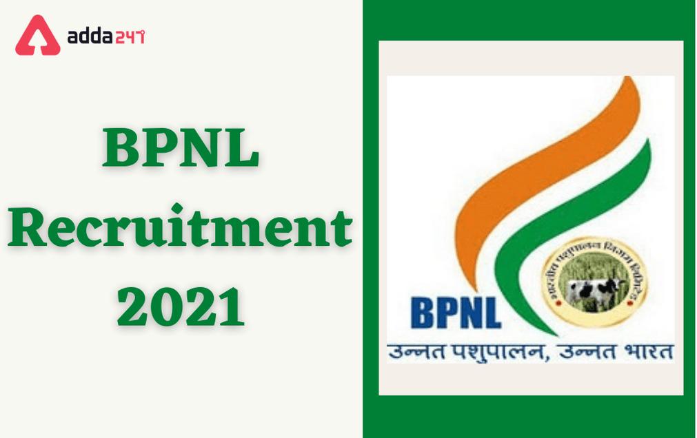 BPNL Recruitment 2021: Apply Online For 4960 Various Posts_30.1