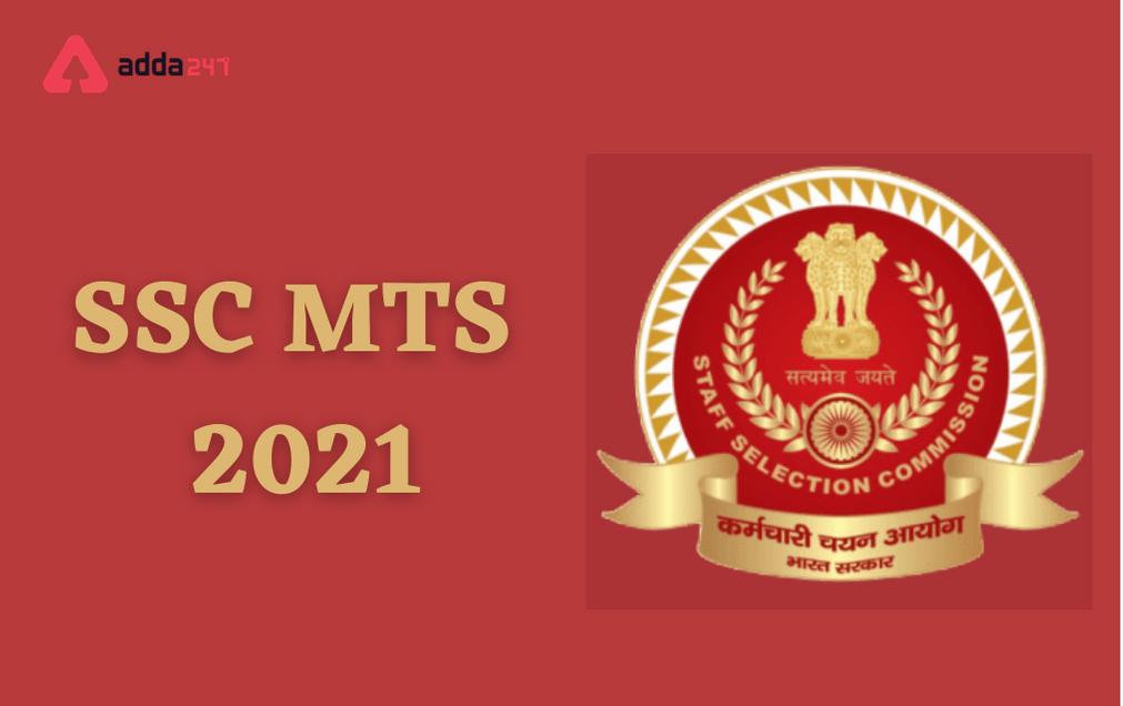 SSC MTS 2021 Notification, Exam Date, Analysis, Admit Card_70.1