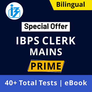 IBPS Clerk Score Card 2020-21 Out: Check Clerk Prelims Scorecard @ibps.in_50.1