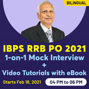 IBPS RRB PO Interview Call Letter Out: Direct Link To Download_40.1