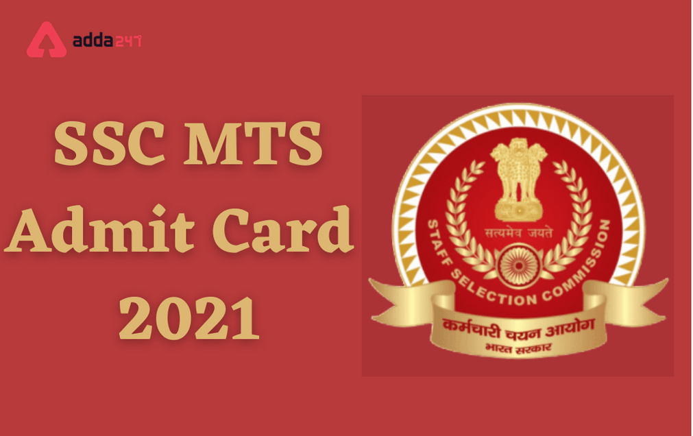 SSC MTS Admit Card 2021 Out for Tier 1 Exam, Download Hall Ticket_40.1