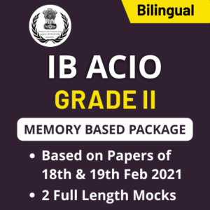 IB ACIO Admit Card 2021 Out: Direct Link to Download IB Admit Card_40.1
