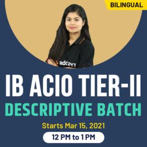 IB ACIO Answer Key 2021 जारी : जानिए कैसे करें IB ACIO Answer Key की जाँच(how to download IB ACIO Answer Key)_80.1