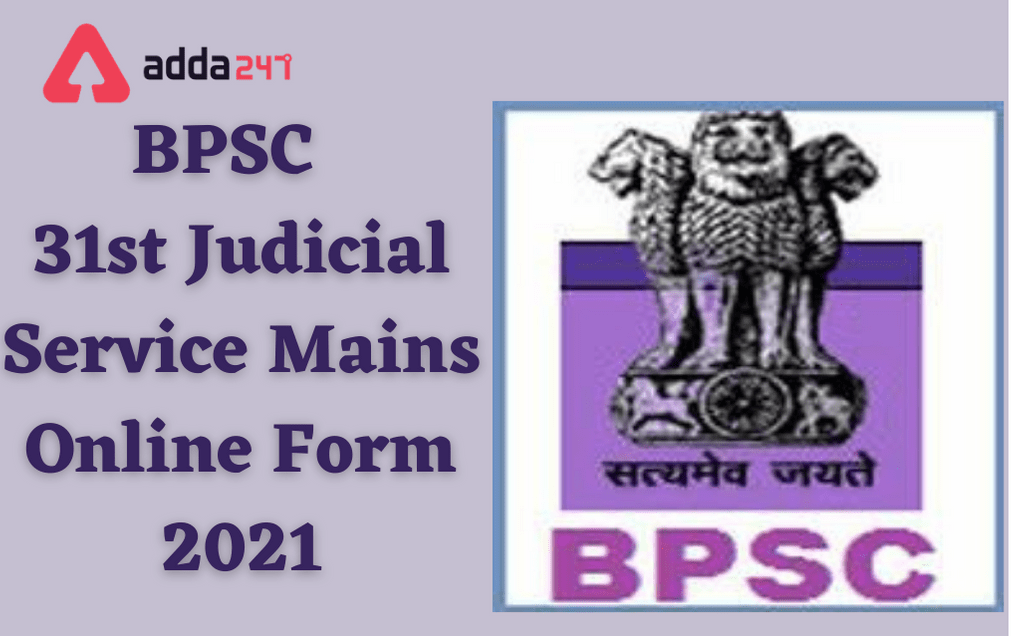 BPSC 31st Judicial Service Mains Online Form 2021: Apply Online For Mains Exam_30.1