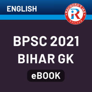 BPSC 31st Judicial Service Mains Online Form 2021: Apply Online For Mains Exam_40.1