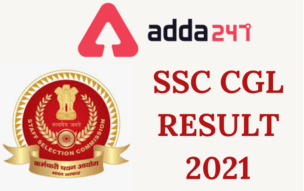 SSC CGL Tier-2 Result 2021 Out: Check Tier-2 Result PDF For ASO, JSO and Other Posts_50.1