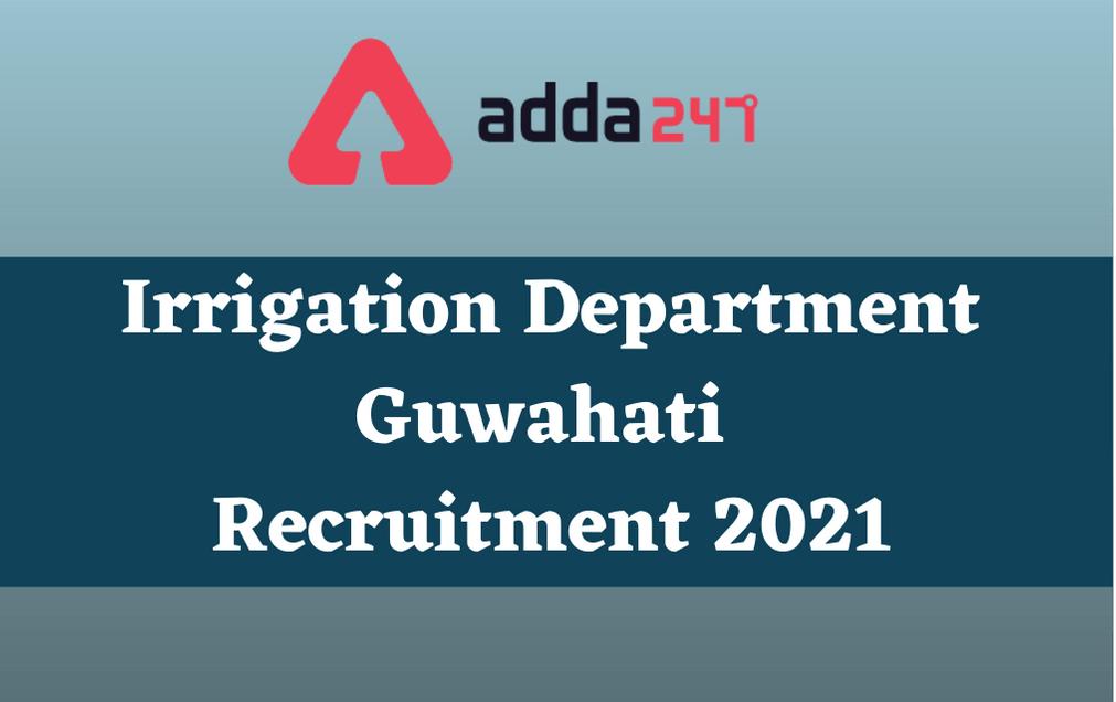 Irrigation Department Guwahati Recruitment 2021: Apply Online For 99 Grade IV Posts_30.1