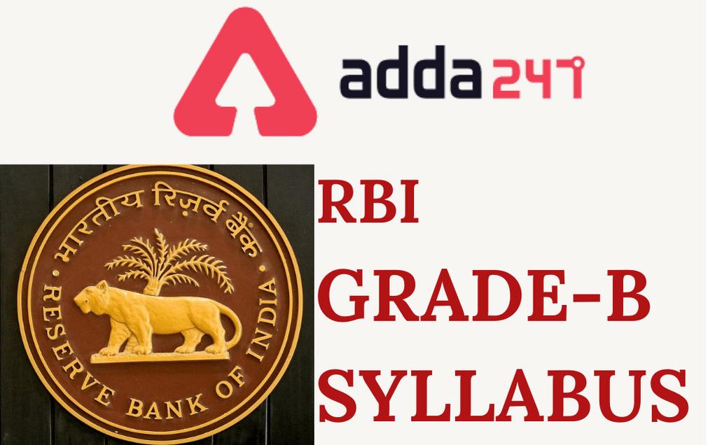 RBI Grade B Syllabus 2021: Check Phase I and II detailed syllabus_40.1