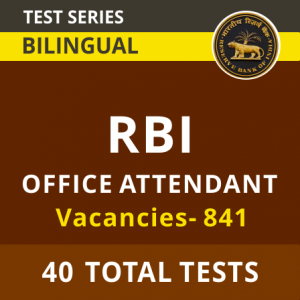 RBI Office Attendant Admit Card 2021 Out: Direct Link To Download_40.1