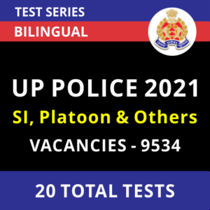 UP Police 2021
