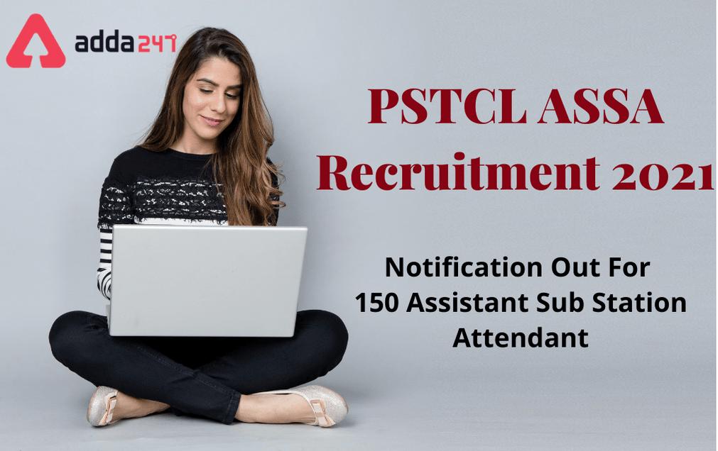 PSTCL ASSA Recruitment 2021: Apply Online For 150 Posts_30.1