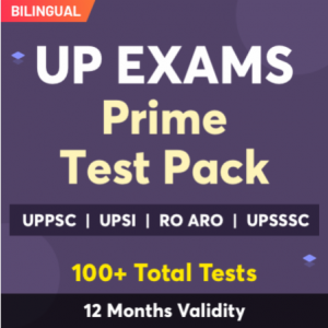 UPPSC RO/ARO 2021 Notification Out: Last Date to Apply Online Extended_50.1