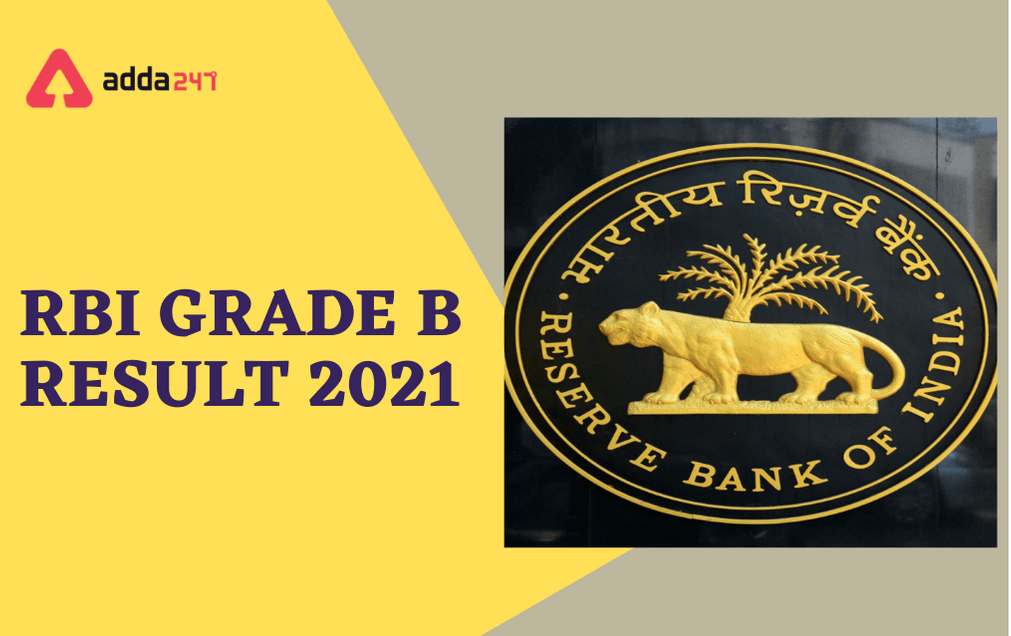 RBI Grade B Final Result 2021 Out, Download Result PDF_30.1