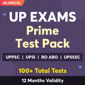 UPSSSC सहायक सांख्यिकीय अधिकारी और सहायक शोध अधिकारी की परीक्षा तिथि घोषित : यहाँ जानें कब हैं परीक्षा(UPSSSC Asst Statistical Officer & Asst Research Officer Exam Date Out: Check Now)_60.1