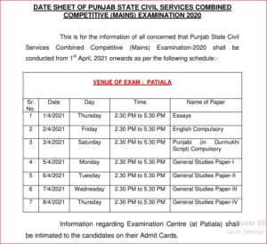 Punjab Civil Service Mains Online Form 2021: Apply Online Before 25th March_50.1
