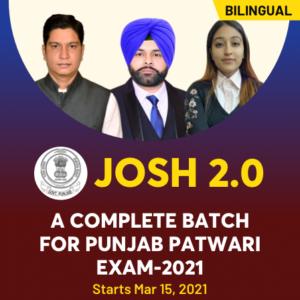 Punjab Civil Service Recruitment 2020-21: Check Notification Details Here_40.1