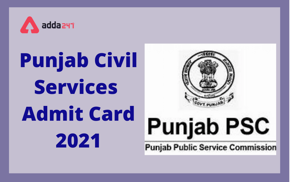 PPSC Mains Admit Card 2021 Out: Mains Exam Starts On 1st April_30.1