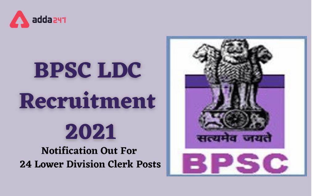 BPSC LDC Recruitment 2021: Apply Online For 24 Lower Division Clerk Posts_30.1