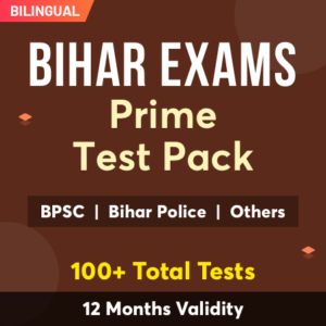 Bihar Police Constable Driver PET Admit Card 2021: To Be Out On 25th April_40.1