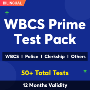 WBPSC Recruitment 2021: Apply Online For 48 Assistant Professor Posts_40.1