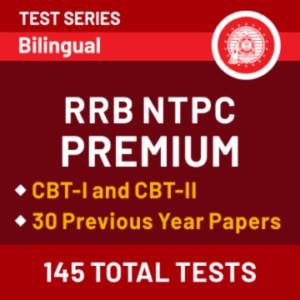 RRB NTPC Result 2021, Result Date, Merit List_50.1