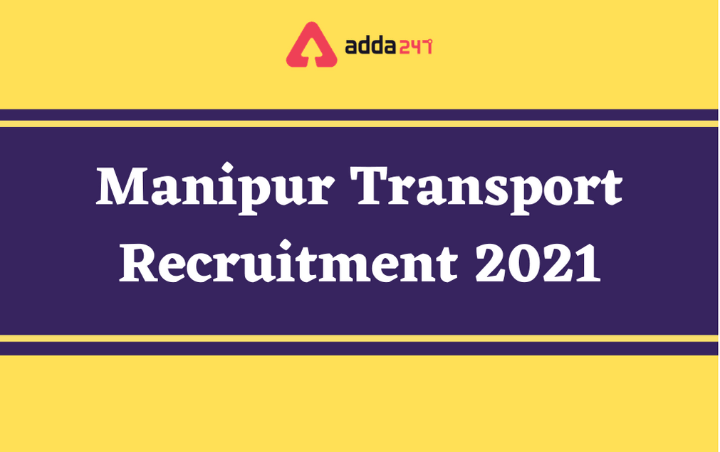 Manipur Transport Recruitment 2021: Notification Released For 118 Vacancies_30.1