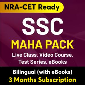 SSC Mahapack