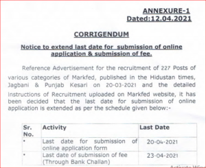 Markfed Punjab Recruitment 2021: Apply Online Extended For 227 Various Posts_40.1