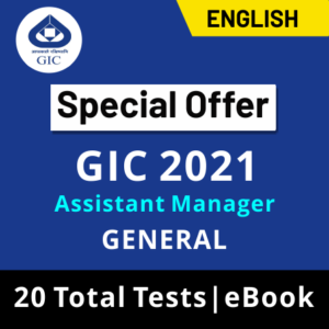 GIC Assistant Manager Admit Card 2021.Download direct Link available_40.1