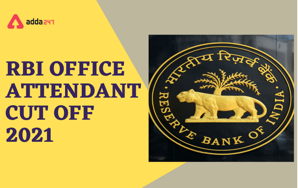 RBI Office Attendant Cut Off 2021: Expected & Previous Year Cut Off Marks_30.1