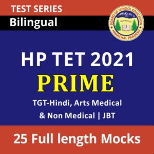 HPTET 2021