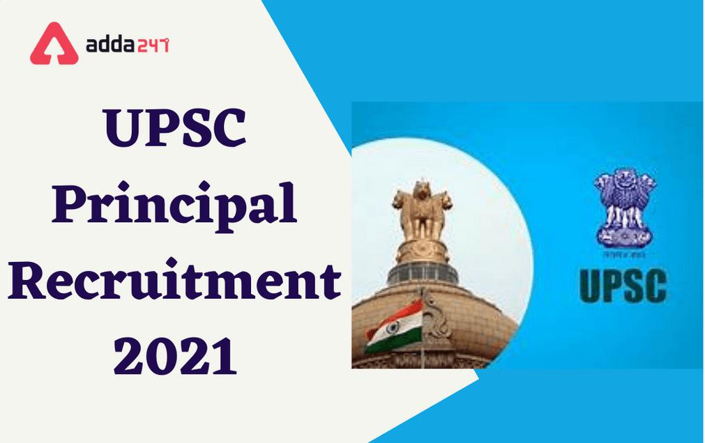 UPSC Principal Recruitment 2021: Notification Postponed For 393 Vacancy_30.1