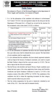 PPSC Exam Date 2021 Postponed: Check Official Notice_40.1