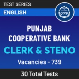 Punjab State Cooperative Bank Recruitment 2021, Apply Online Extended For 856 Posts_70.1